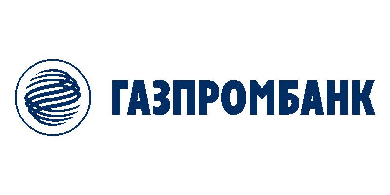 Официальный партнер Газпромбанк