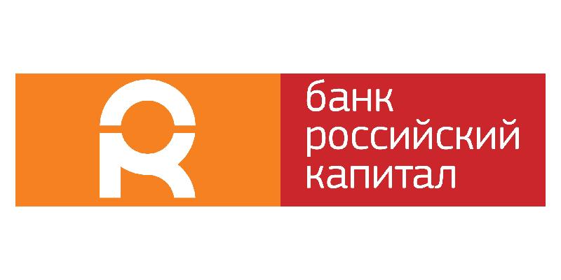 Официальный партнер Российский капитал