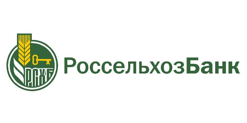 Официальный партнер Россельхозбанк
