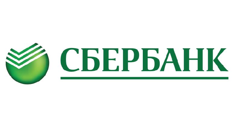 Официальный партнер Сбербанк