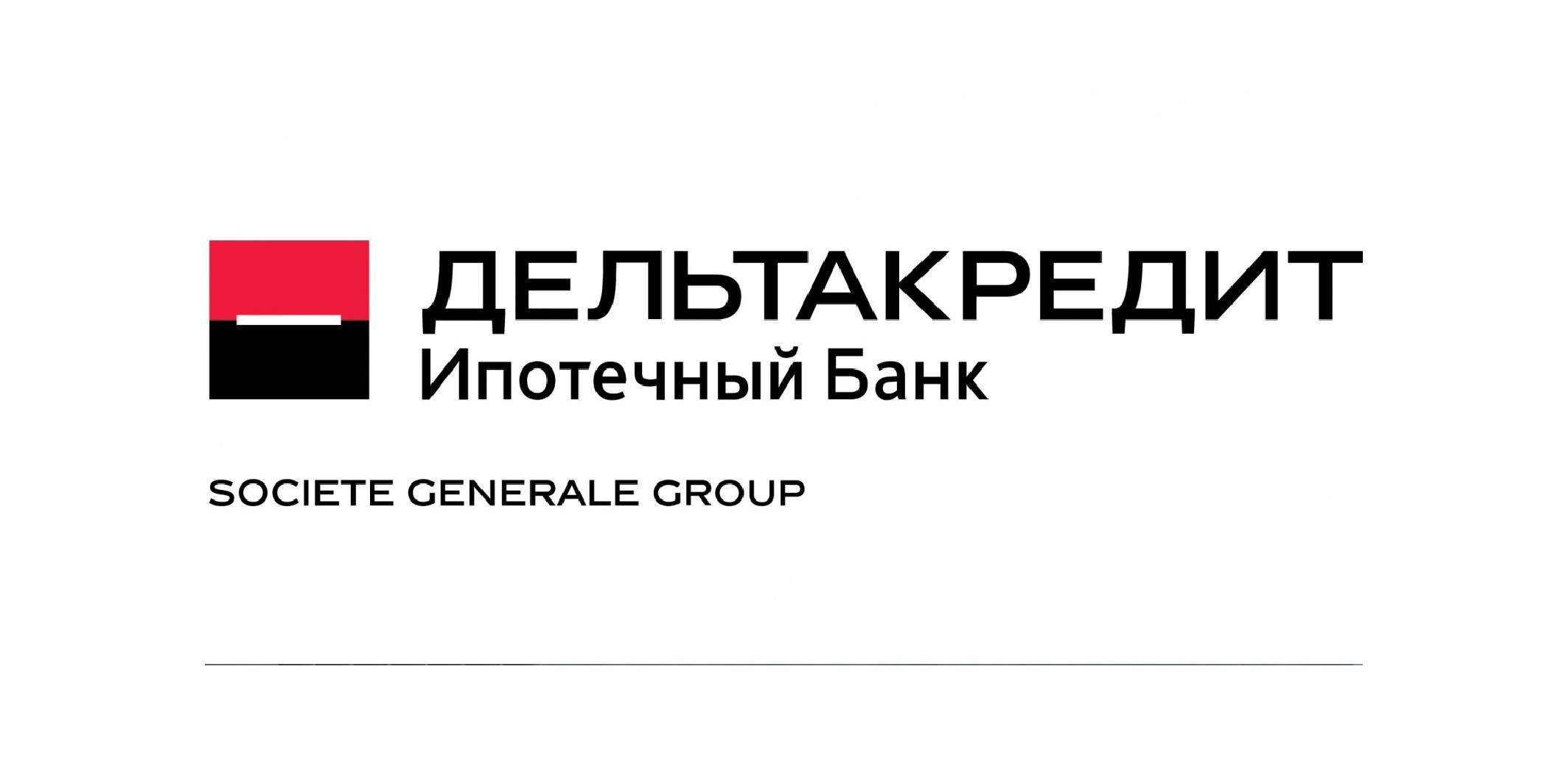 Официальный партнер Дельта Кредит