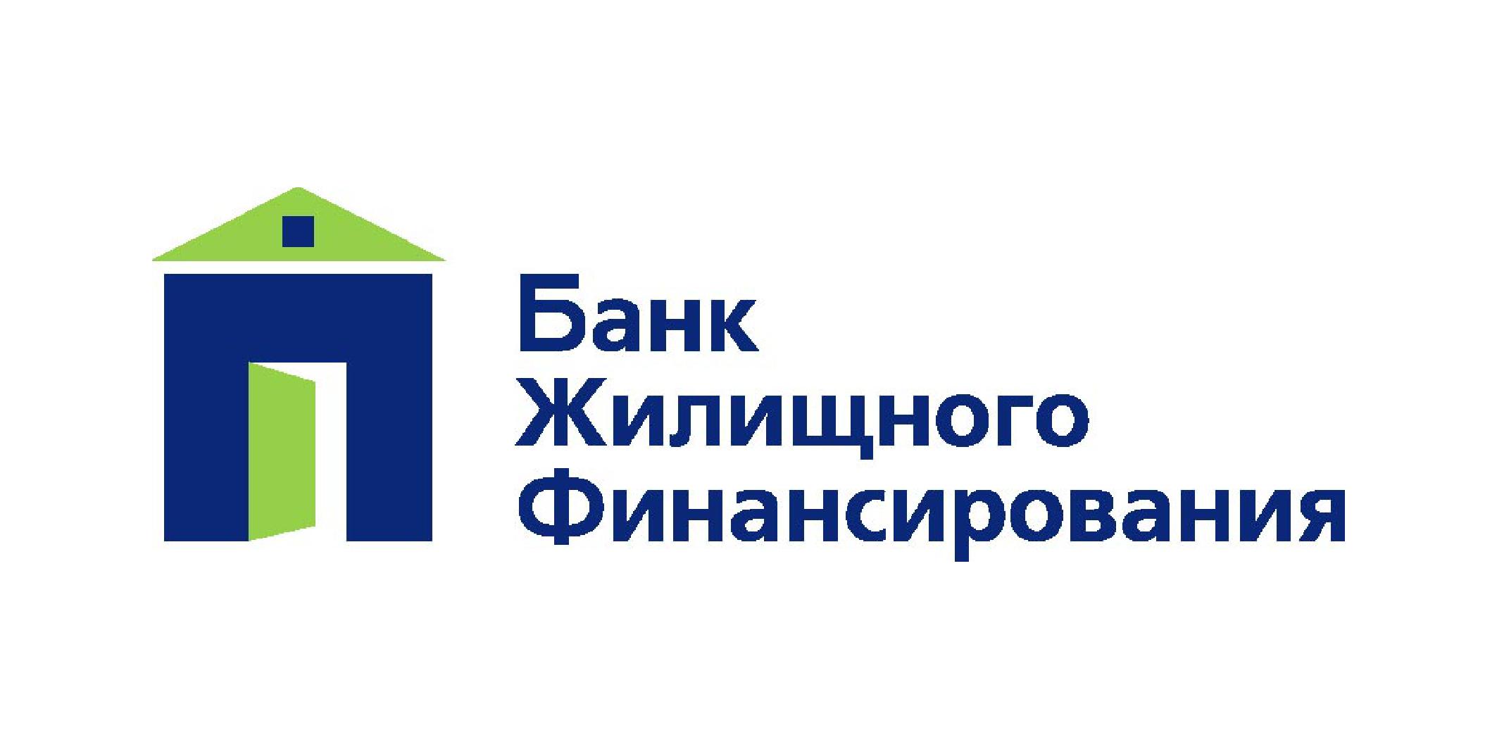 Официальный партнер БЖФ Банк жилищного финансирования